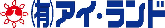 焼津市の土地探し・注文住宅なら【アイ・ランド】